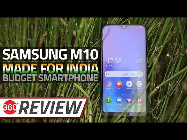 Samsung Galaxy M20, Galaxy M10 Get Their First Software