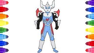 Berlatih mewarnai gambar : Gambar Ultraman Geed Untuk Mewarnai