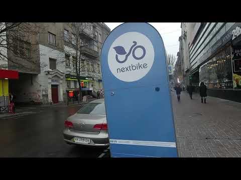 Как устроена аренда электровелосипедов в Украине( г. Харьков)?