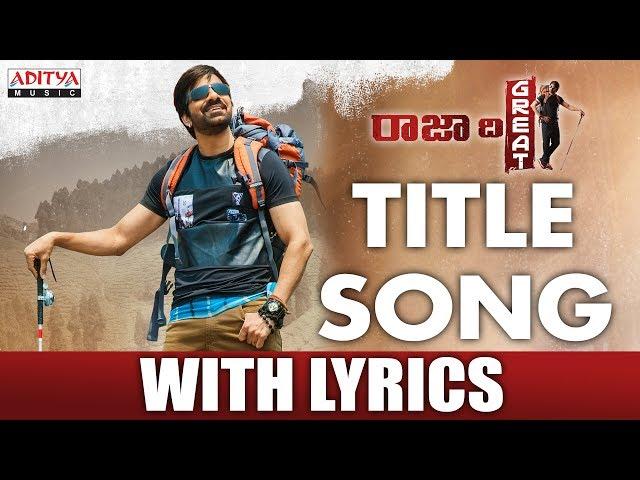 Raja The Great Title Song   Raviteja, Mehreen   Telugu Movie Songs 2017