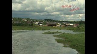 Развитие туризма на реке Чусовой и сохранение экологии на территории