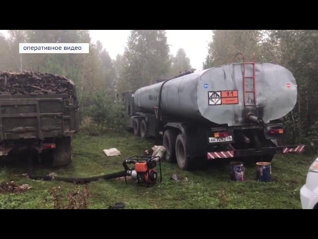 В Ангарске воровали нефть