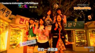【中字】09030 KARA - Save Energy Song