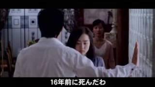 080502DVD日本発売「愛なんていらない」