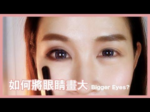 簡單畫法將眼睛變大! | Soft Smokey Eyes| MayJune Shines |