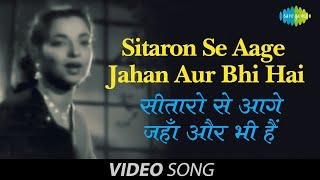 Sitaaro Se Aage Jahaan Aur Bhi Hai   Video Song   Meenar