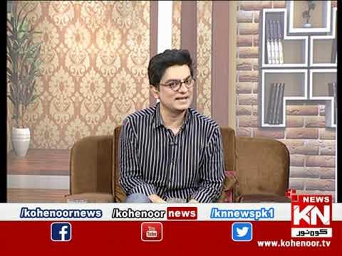 Good Morning With Dr Ejaz Waris 01 July 2021 | Kohenoor News Pakistan