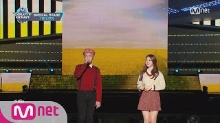 [Yeun Jung (I.O.I)  Ki Hyun (MONSTA X) - The Blue Night Of Jeju Island] Special Stage | M COUNTDOWN