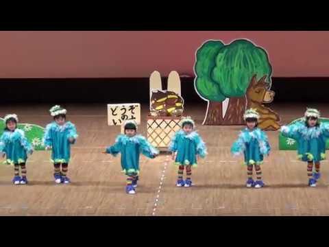 H29年度 朝日塾幼稚園生活発表会 3才遊戯