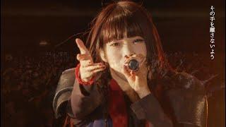 "BiSH / サラバかな [FREE LiVE ""stereoなfutureにしないYOKOHAMA""]@横浜赤レンガ倉庫   Kholo.pk"
