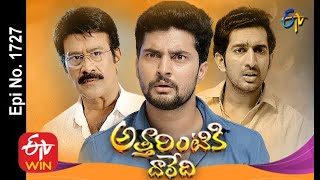 Attarintiki Daredi | 10th August 2020 | Full Episode No 1727 | ETV Telugu
