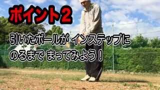 初心者向け!最も簡単なボールの上げ方!リフティングを始めたい人へ!サッカー基礎講座Vol.27