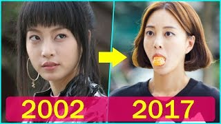 Gambar cover 20th Century Boy and Girl Han Ye Seul EVOLUTION 2002-2017