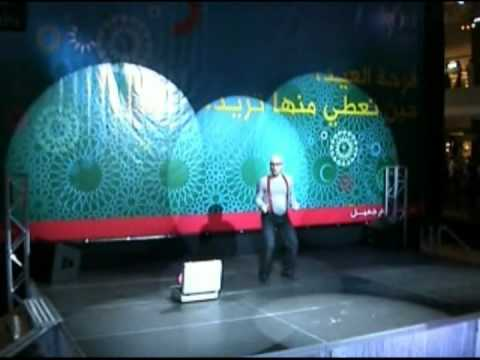 Kuwait 360 Mall Mime Show!