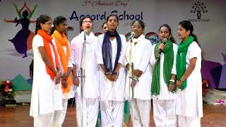 HINDI PATRIOTIC SONG || TARANG 2018 || ACCORD SCHOOL - Download this Video in MP3, M4A, WEBM, MP4, 3GP