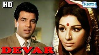Devar {HD}  Dharmendra  Sharmila Tagore  Popular Bollywood Full Movie  With Eng Subtitles