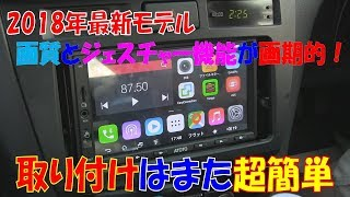 10 inch 2DIN car Android per 269$  Best Choice - Most