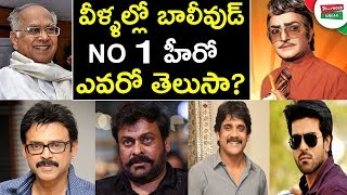 Which Tollywood Actor is Number One in Bollywood Industry | Tollywood Actors in Bollywood Industry