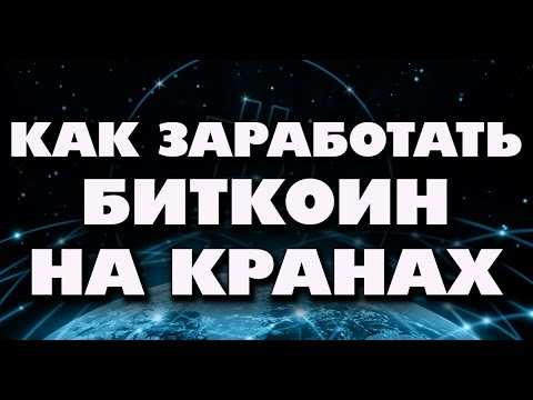 Видео заработать деньги в сети