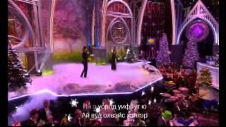 """Сергей Лазарев и Ани Лорак - When you tell me that you love me (Новогодний выпуск """"Две звезды"""")"""