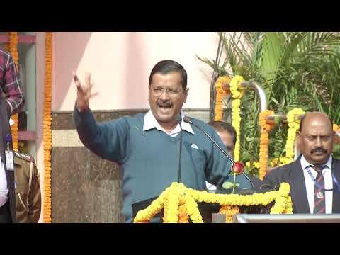 70 वें गणतंत्र दिवस के अवसर पर दिल्ली के छत्रसाल स्टेडियम में आयोजित कार्यक्रम में संबोधन