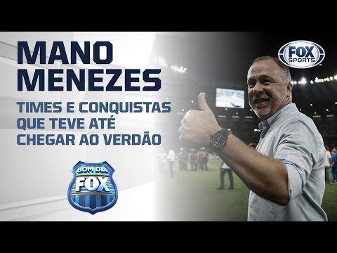Veja a trajetória de Mano Menezes até chegar no Palmeiras!