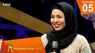 Top 160 - Afghan Star S14 - Episode 05