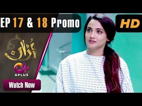 Uraan - Episode 17 & 18 Promo | Aplus Dramas | Ali Josh, Nimra Khan, Salman, Kiran | Pakistani Drama