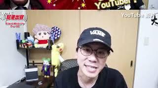 【黃媒不會告訴你的真相】元朗伯伯KO黃絲YouTuber!  警察為市民服務 份糧唔包畀人x!