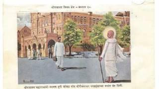 Shri Gajanan Vijay Granth Adhyay 20 Part 1