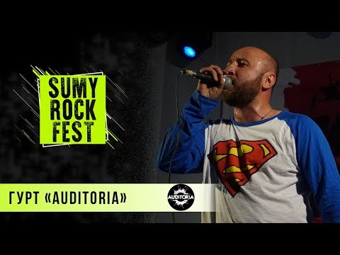 Auditoria Band - Sumy Rock Fest 2019