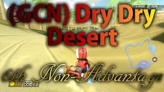 【MK8】 (GCN) Dry Dry Desert: 1:56.554: 6th Non-Advantage