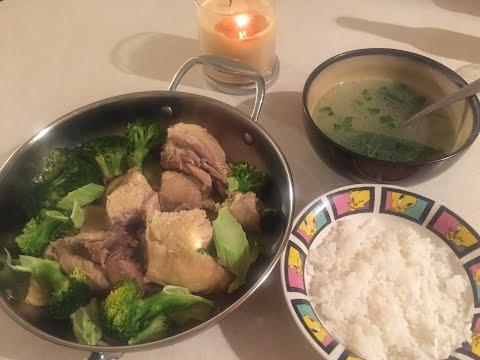 Chicken Soup Rice 鸡汤饭