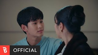 [M/V] YONGZOO(용주) - Puzzle(퍼즐)
