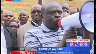 Mbiu ya KTN: Maandalizi ya kura ya Agosti tarehe nane 6/12/2017 (Sehemu ya pili)