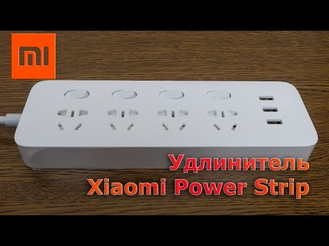 Обзор Xiaomi MiJia Intelligent Power Strip 4 MJSWSKCXB - 01QM