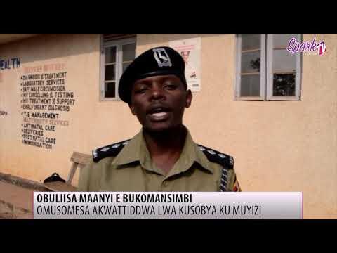 Poliisi e Bukomansimbo ekutte omusomesa lwa kusobya ku muyizi