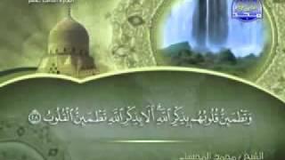 سورة الرعد كاملة الشي محمد المحيسني