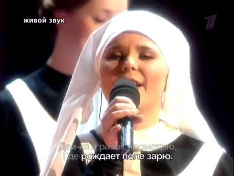Sesso per il sesso Poltava