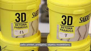 Izveidota 3D betona printēšanas laboratorija