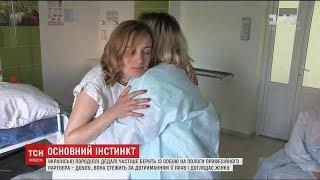 Історії ТСН. Основний інстинкт: українки дедалі частіше запрошують на пологи доулу