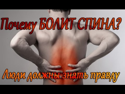 Лечение суставов настойкой перегородок грецкого ореха