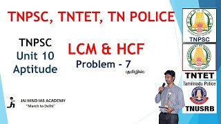 LCM and HCF Problem - 7 - TNPSC Unit 10 Aptitude | JAI HIND IAS ACADEMY ONLINE LIVE CLASSES Rs.5000