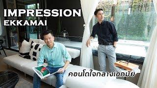 Video of Impression Ekkamai