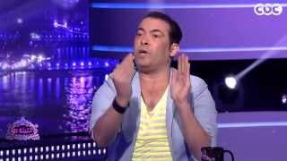 تحميل و استماع #الليلة_دي | لقاء مع الفنان سعد الصغير | الجزء الثاني MP3