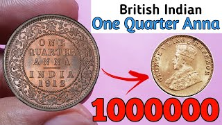 1 Anna Coin 1818 Value Free Video Search Site Findclip Net