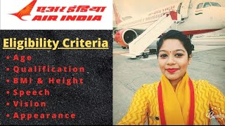 How to become a Cabin Crew in English| Air India Cabin Crew Eligibility Criteria| English