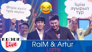 RaiM & Artur - Latte ҚызықLIVE Нұсқасы