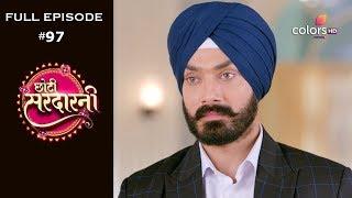 Choti Sarrdaarni - 8th November 2019 - छोटी सरदारनी - Full Episode
