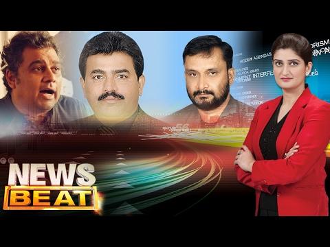 PSP Aur MQM Ki Qurbat Ki Khabren | News Beat | SAMAA TV | Paras Jahanzeb | 04 Feb 2017